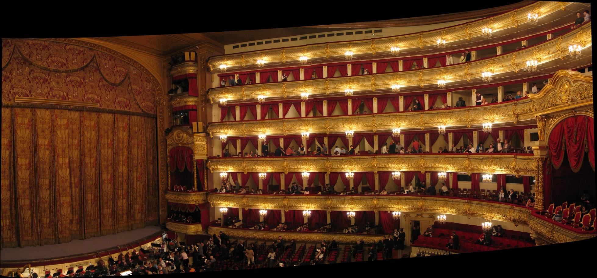 L'intérieur du Théâtre Bolshoi