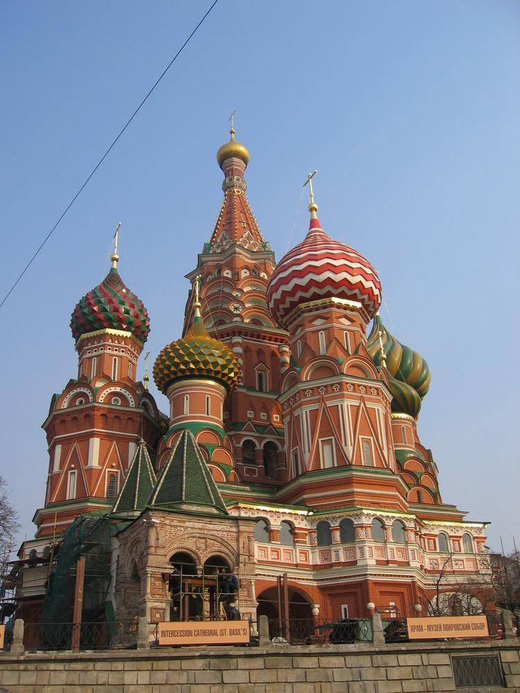 Cathédrale de Saint-Basil