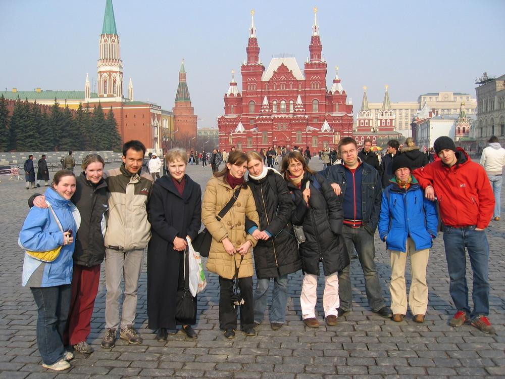 Groupe d'amis sur la Place Rouge