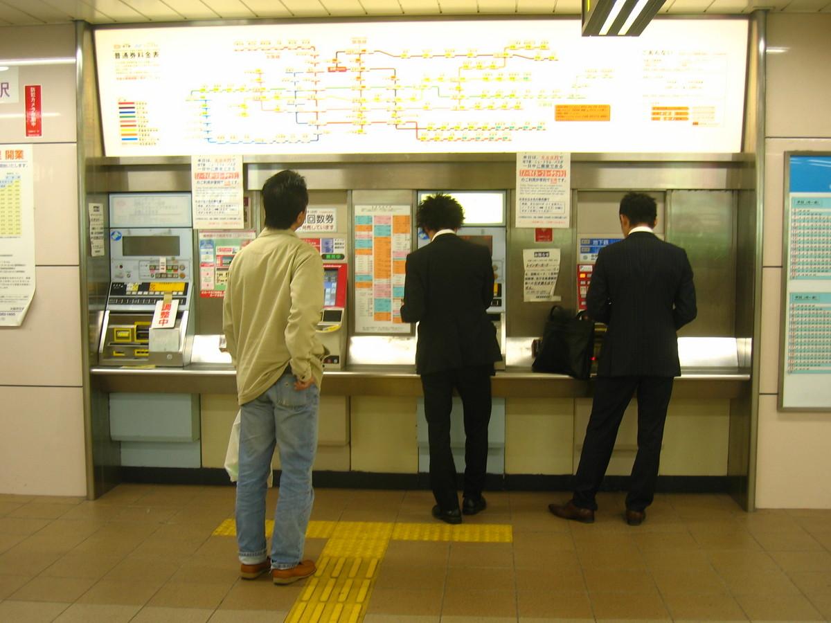 Automates à ticket de métro