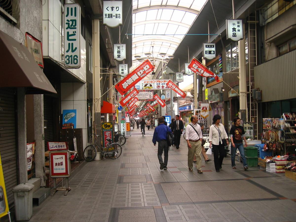 Tenjimbashi-suji