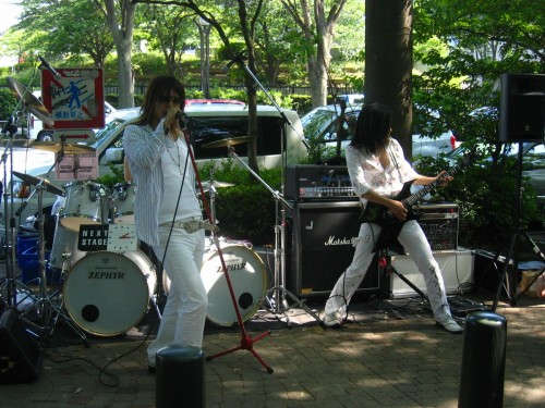 Japanese rock band near Yoyogi Park