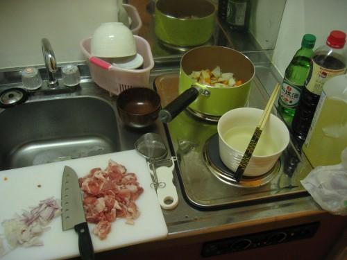 Cuisine en mode ton-jiru