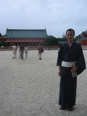En yukata à Heian Jingu