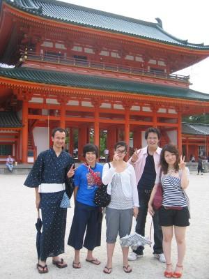 Troupe à Heian Jingu