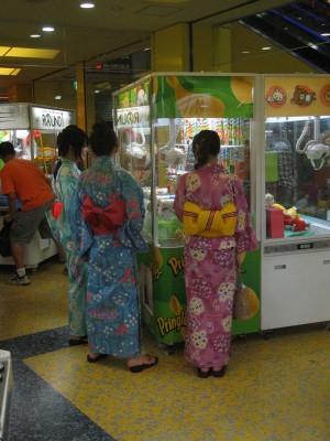 Yukata et galerie arcade