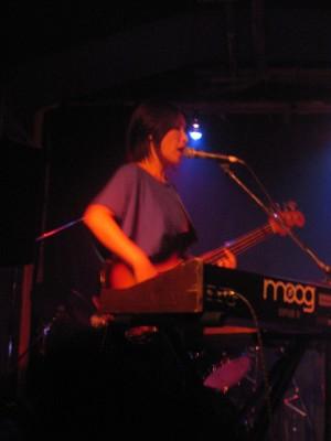 Buffalo Daughter's Yumiko Ohno