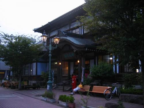 Takegawara onsen