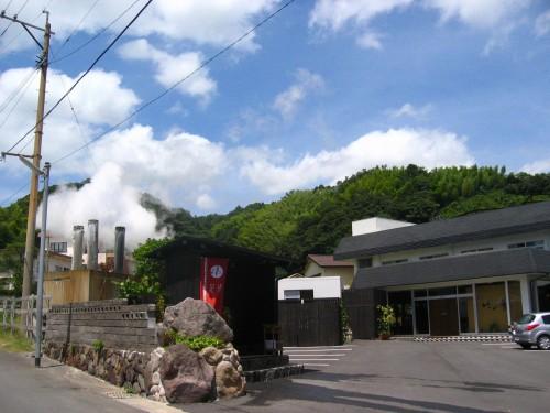 Vapeurs devant mon onsen à Kannawa