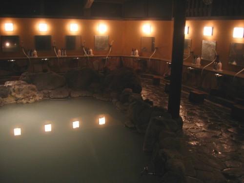 Centre à onsen