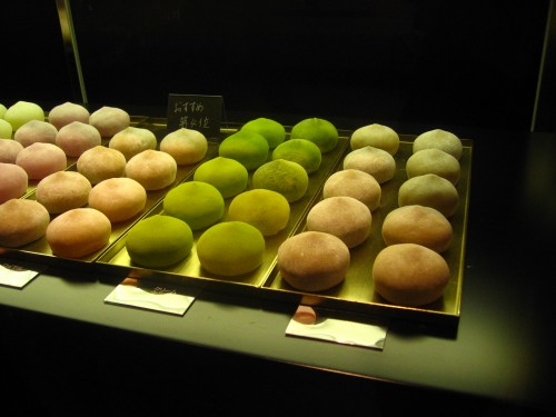 Mochi Ice Cream in Yokohama