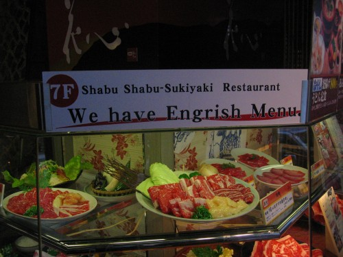 We have Engrish Menu